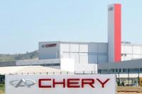 Sem medo da crise, Chery inaugura fábrica no Brasil